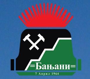Rudnici-Banjani-logo